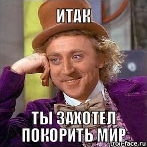 rp_meme-B83ZD6-300x300.jpg